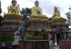 Nepal visit record