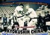I.K.O.MATSUSHIMA 7th  Open Kyokushin Karate China Tournament will be held on 1st,2nd Oct.2011 in Nanjing