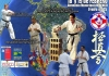 IKO MATSUSHIMA South American Kyokushin Tournament 2012 will be held in Concepcion Chile,18th & 19th Feb.2012