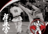 The International Russia Kyokushin KarateTournament 2013 will be held on 9th,10th March in Krasnoyarsk,Russia
