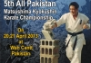 5th All Pakistan Matsushima Kyokushin Karate Championships will be held on 20,21st April 2013.