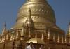 Myanmar Visit Record