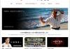 """Official site """"Matsushima Dojo of  I.K.O.MATSUSHIMA Honbu """" opened."""