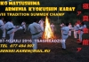 Summer Champ and Tournament was held in Armenia on 10th October 2016