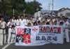 I.K.O.MATSUSHIMA Japan Honbu Matsushima Dojo studens performed a Karate demonstration at the Showa Village Festival in Numata on October 2,2016