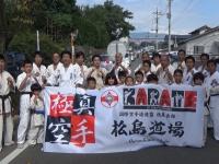 I.K.O.MATSUSHIMA Japan Honbu Matsushima Dojo studens performed a Karate demonstration at the Showa Village Festival in Numata on October 2,2016