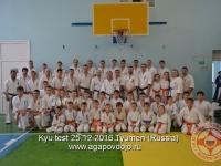 Kyu test  was held in Tyumen Russia on 25th December 2016