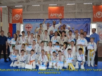 """Kyokushin Karate Matsushima Cup – 2017″was held in Tyumen Russia on 23rd April 2017"