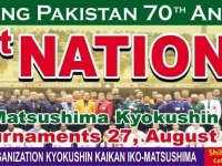 21st National IKO-Matsushima Kyokushin Karate  tournament was held in Pakistan on 27th August 2017