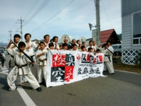 I.K.O.MATSUSHIMA Japan Honbu Matsushima Dojo studens performed a Karate demonstration at the Showa Village Festival in Numata on 1st October 2017
