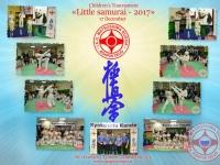 """Children's tournament """"Little samurai-2017″ was held in Tyumen Russia on 17th December 2017"""