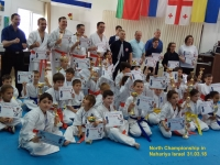 North Championship was held in Israel on 31st March 2018