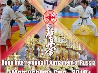"""Matsushima Cup-2019″ was held in Tyumen Russia on 17th march 2019"