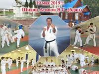 Kyu test was held in Isetskoe Russia on 19th May 2019