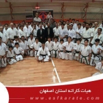Referee and Kumite Seminar were held in the Isfahan ,Iran  on 1st August 2019