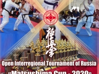 """Matsushima Cup 2020″ was held in Tyumen Russia on 1st March 2020"