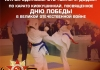 The tournament was hald in Russia on 8th May 2021