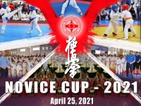 Beginner's tournament was held in Tyumen Russia on 25th April 2021