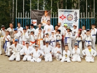 Summer Camp was held in Russia