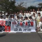 2012沼田演武会 027