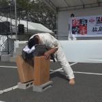 2012沼田演武会 029