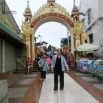 Visit Myanmar 13 (800x600)