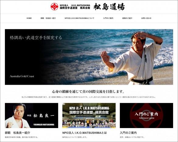 matsushima_site0001