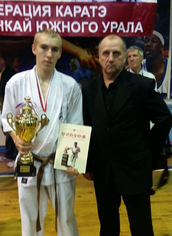 Russia Udodov November 2017 3