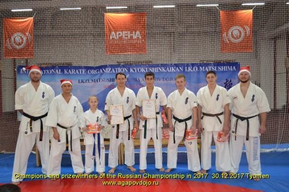 Russia Agapov January 2018 18