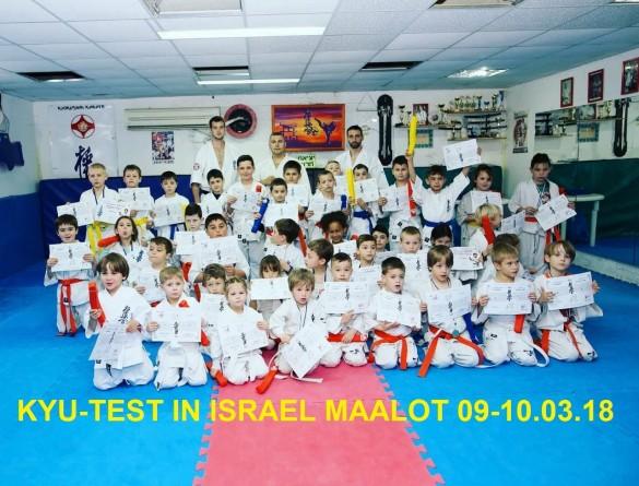 Israel Alexey March 2018 1