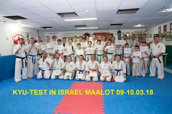 Israel Alexey March 2018 2