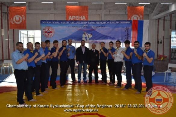 Russia Agapov March 2018 26