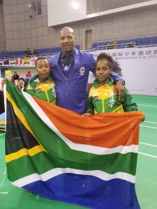 World Cup China South Africa team (12)