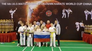World Cup Russia team Potapov (13) (800x450)