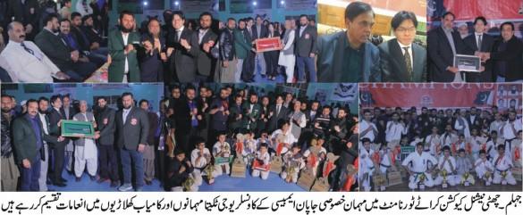 Pakistan Zahoor February 2019 13