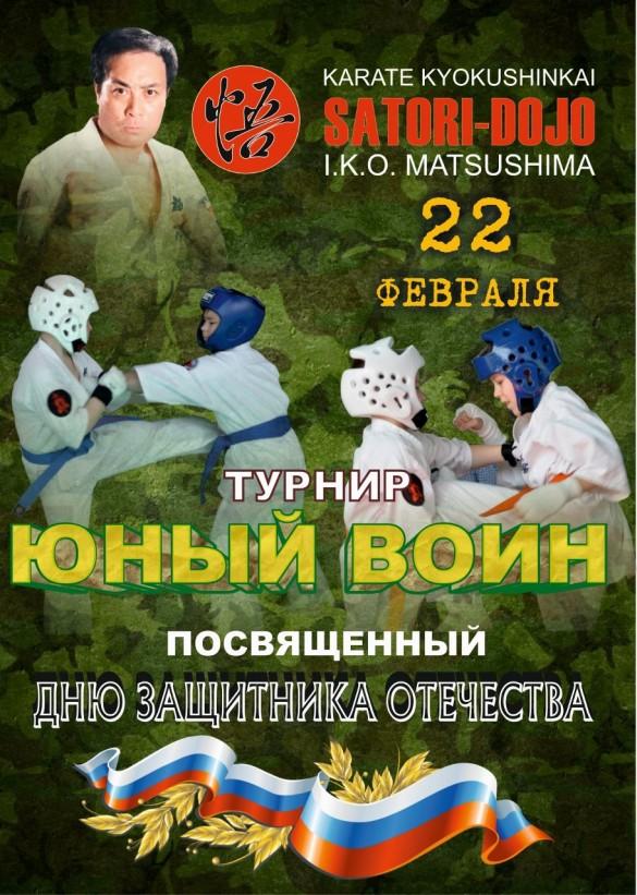 Russia Dmitriy March 2019 7