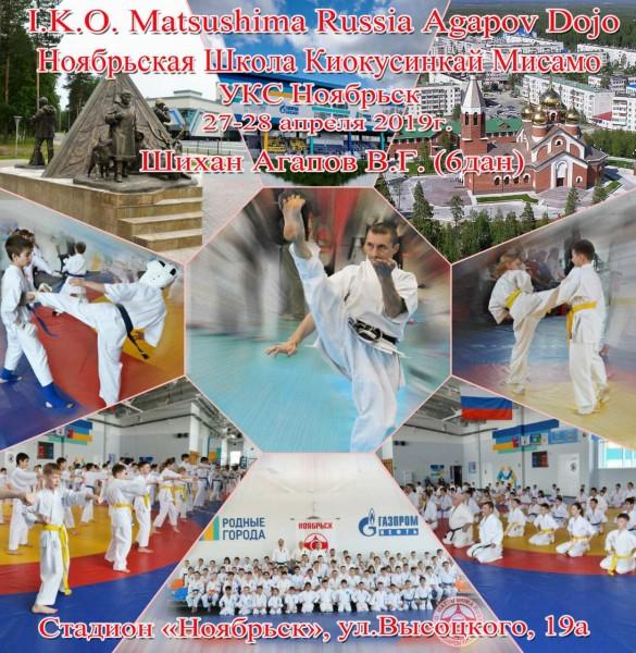 Russia Agapov May 2019 1