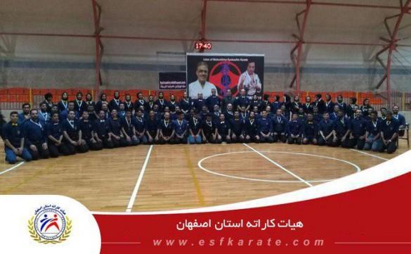 Iran August 2019 2