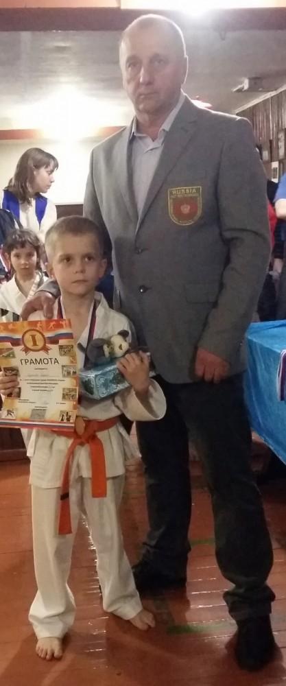 Russia Udodov December 2019 2