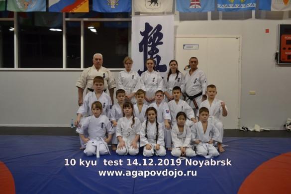 Russia Agapov December 2019 12