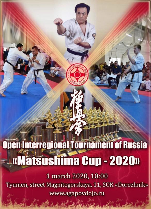 Russia Agapov March 2020 1