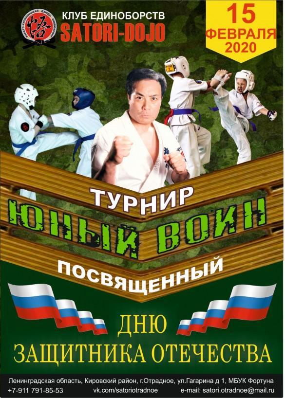 Russia Dmitriy march 2020 12