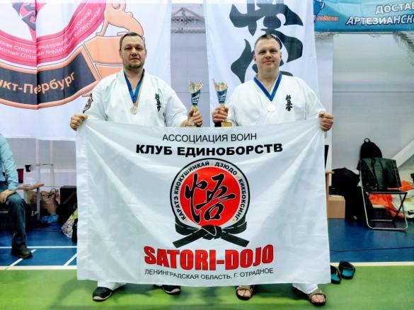 Russia Dmitriy April 2020 12
