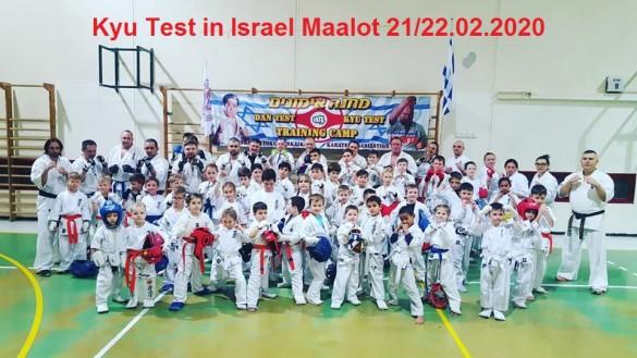 Israel Alekcey September 2020 9
