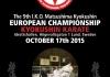 第9回I.K.O.MATSUSHIMAヨーロッパ大会が、10月17日にスウェーデンのルンドにて開催予定です。