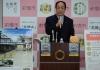 第5回I.K.O.MATSUSHIMA全世界極真空手道選手権大会が、群馬県前橋市で開催決定
