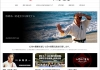 「松島道場」公式サイトの公開