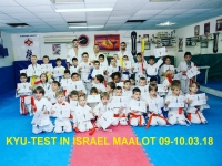 2018年3月9~10日、イスラエル支部で審査会が行われました。