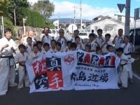 2018年10月7日、沼田市昭和の秋祭りで松島道場の道場生が演武を行いました。