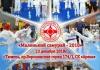 2018年12月23日、ロシアのチューメン支部で少年部の大会が開催されました。